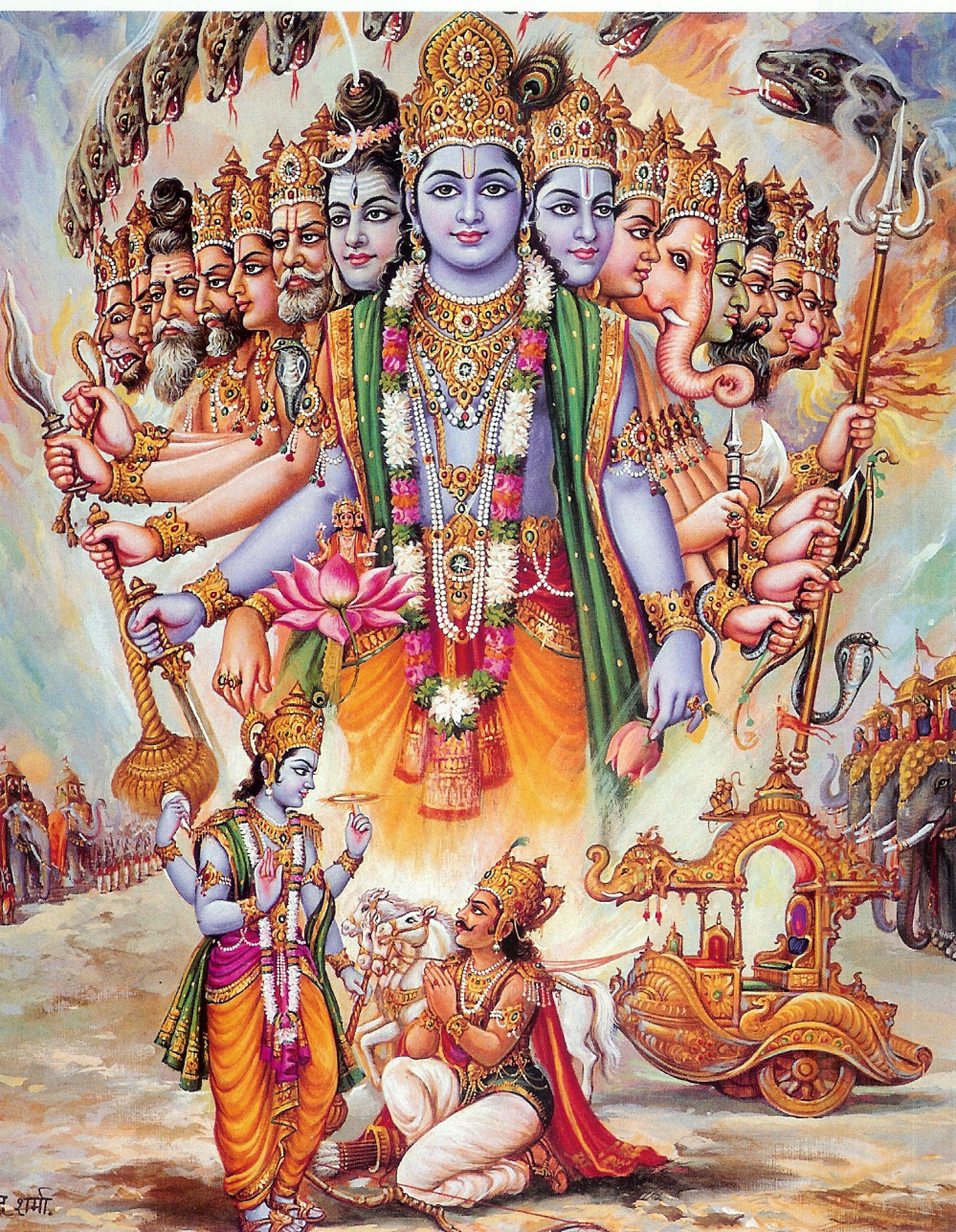 Bhagavad-Gita virat form